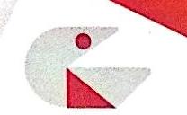克恩国际贸易(上海)有限公司 最新采购和商业信息