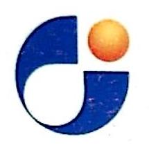 重庆广得利电子科技有限公司