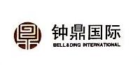 北京钟华鼎盛国际文化传播有限公司 最新采购和商业信息