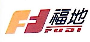 甘肃福地建设工程有限公司 最新采购和商业信息