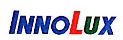 宁波群志光电有限公司 最新采购和商业信息
