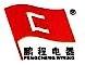 诸暨市鹏程电器有限公司 最新采购和商业信息