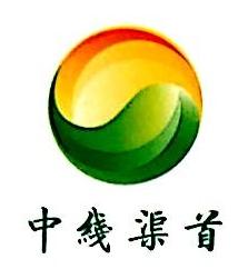 中线渠首(南阳)农业发展有限公司 最新采购和商业信息