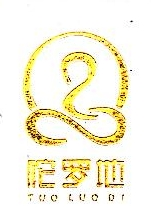 深圳市陀罗地文化传播有限公司 最新采购和商业信息