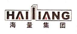 鞍山海量精密铸业制造有限公司 最新采购和商业信息