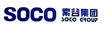 上海索谷电缆集团有限公司乐清分公司