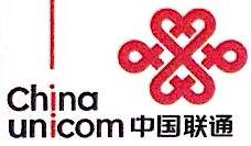 中国联合网络通信有限公司怀化市分公司 最新采购和商业信息