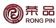 苏州荣品贸易有限公司 最新采购和商业信息