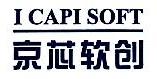 北京志达天下科技有限公司 最新采购和商业信息