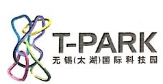 无锡太湖国际科技园投资开发有限公司