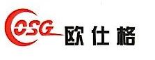 成都欧仕格科技有限责任公司 最新采购和商业信息