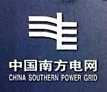 广西广能工程有限公司 最新采购和商业信息