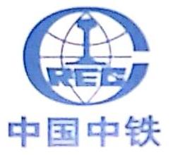 中铁十局集团山东鲁铁工业物资有限公司 最新采购和商业信息