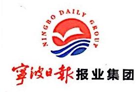 宁波书城文化发展有限公司 最新采购和商业信息