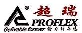 北京普罗斯托国际电气有限公司 最新采购和商业信息