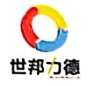 北京世邦力德投资管理有限公司 最新采购和商业信息