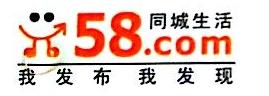 惠州市慧商网络科技有限公司 最新采购和商业信息