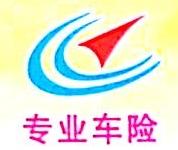 海口誉祥誉胜机动车辆检测服务有限公司 最新采购和商业信息