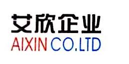 宁波市鄞州艾欣印刷厂 最新采购和商业信息