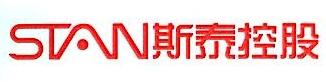 浙江斯泰建筑科技有限公司 最新采购和商业信息