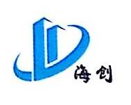慈溪市海创数控机床有限公司 最新采购和商业信息