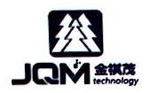 深圳市金祺茂科技有限公司 最新采购和商业信息