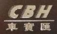 深圳市车宝汇汽车服务有限公司 最新采购和商业信息