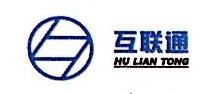 长沙互联通电子产品有限公司 最新采购和商业信息