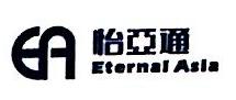 浙江怡亚通深度供应链管理有限公司 最新采购和商业信息