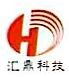 湖北汇鼎科技发展有限公司 最新采购和商业信息