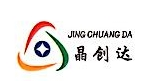 北京晶创达科技有限公司 最新采购和商业信息