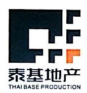 惠州市天基仁信实业有限公司 最新采购和商业信息
