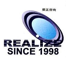 上海荣正投资咨询有限公司 最新采购和商业信息