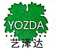 成都艺泽达贸易有限公司 最新采购和商业信息
