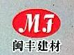 杭州安仁阀门有限公司 最新采购和商业信息