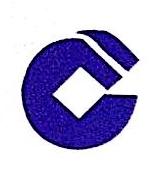 中国建设银行股份有限公司廊坊燕郊支行 最新采购和商业信息