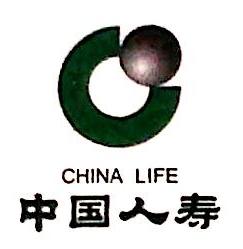 中国人寿保险股份有限公司呼和浩特分公司