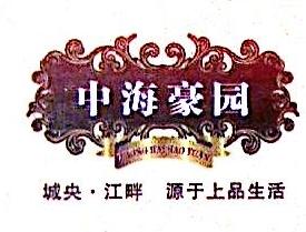 陆丰市东鸿投资有限公司 最新采购和商业信息