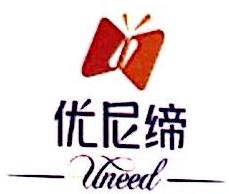 深圳市北科数码科技有限公司 最新采购和商业信息