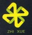 广州市致学咨询服务有限公司 最新采购和商业信息