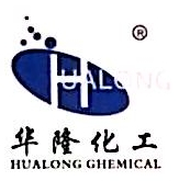 西安华隆化工科技实业有限公司 最新采购和商业信息