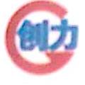 黔南新机动车贸易有限公司 最新采购和商业信息