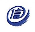 河南省和信拍卖有限公司