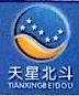 山东天星北斗信息科技有限公司 最新采购和商业信息