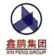 台山市飞虹钢结构工程有限公司 最新采购和商业信息
