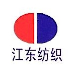 江阴市江东纺织实业有限公司