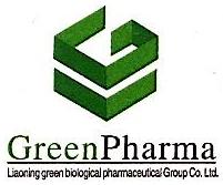 辽宁格林生物药业集团股份有限公司 最新采购和商业信息