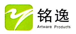 杭州铭逸工艺制品有限公司 最新采购和商业信息