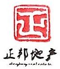 辽宁正邦房地产有限公司 最新采购和商业信息