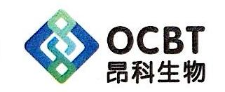 昂科生物医学技术(苏州)有限公司 最新采购和商业信息